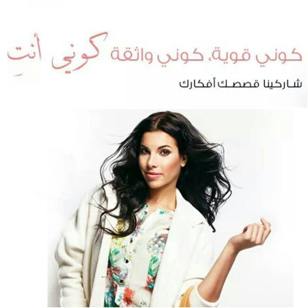 Emraa On Instagram كوني قوية كوني واثقة كوني أنت امرأة عمل طموح مثابرة نجاح عزيمة اصرار دنيا امرأة كويت كويت Instagram Posts Instagram Lab Coat