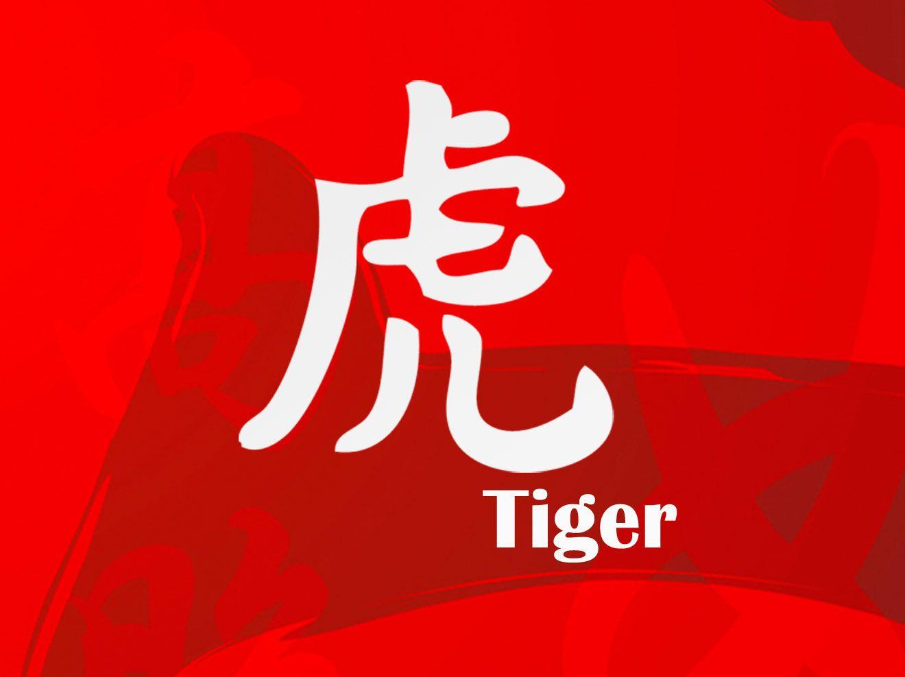 Das chinesische Jahreshoroskop 2018 für den Tiger | Chinesische ...