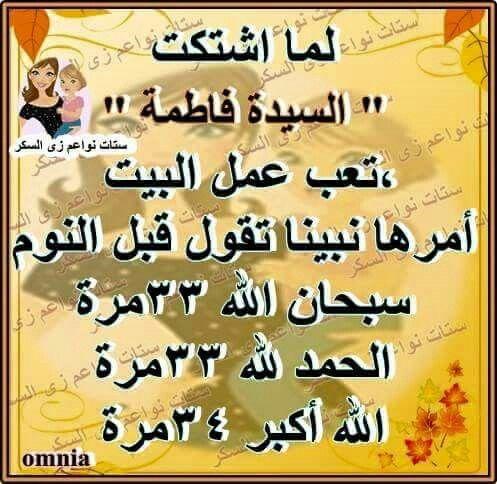 دعاء التعب Calligraphy Arabic Calligraphy Arabic