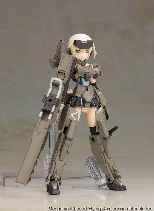 Frame Arms Girl Gourai Plastic Model Kit (Re-run) | Figures