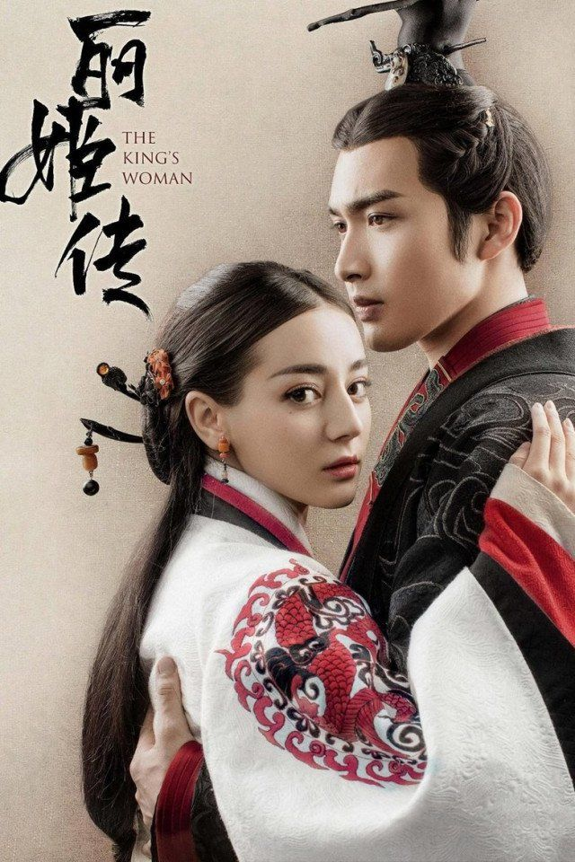 watch online free, download free, 秦时丽人明月心, The King's