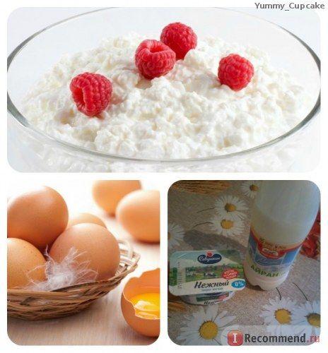 диета любимая белковый день что можно есть