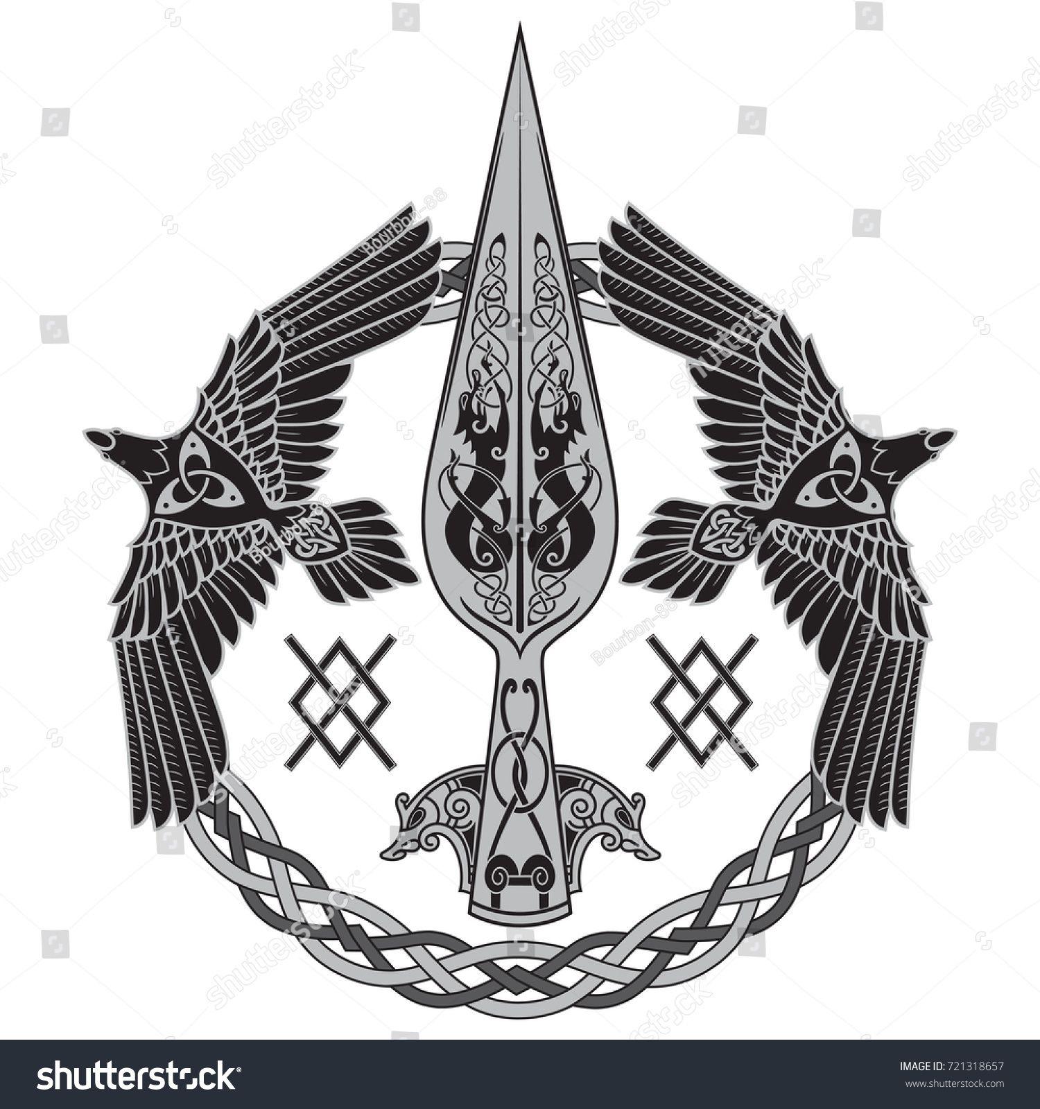 Der Speer des Gottes Odin - Stock-Vektorgrafik (Lizenzfrei) 721318657