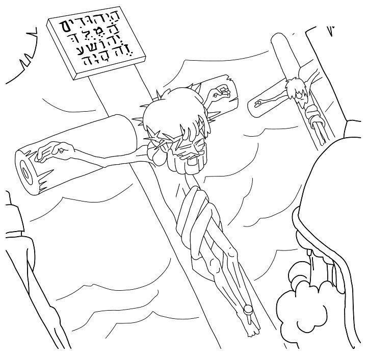 Jesus Dies on the Cross\