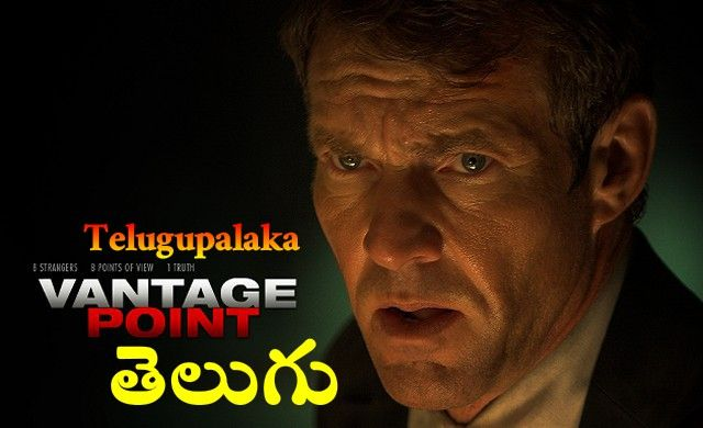 vantage point full movie download in hindi 720p