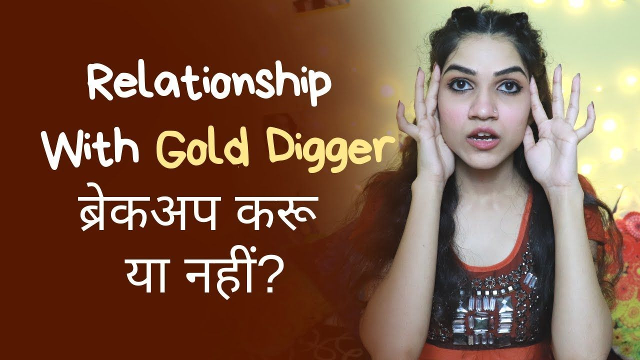 dating site goud Diggers