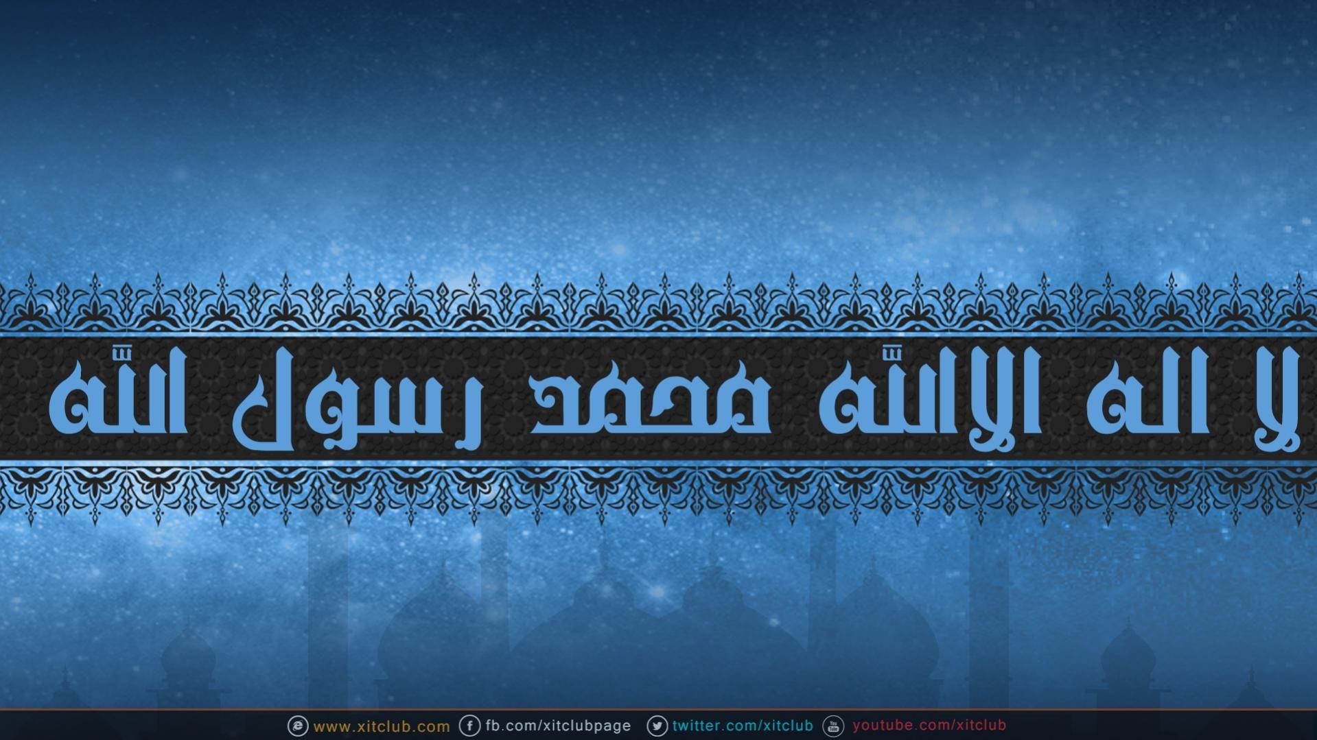 islamic hd wallpapers 1280