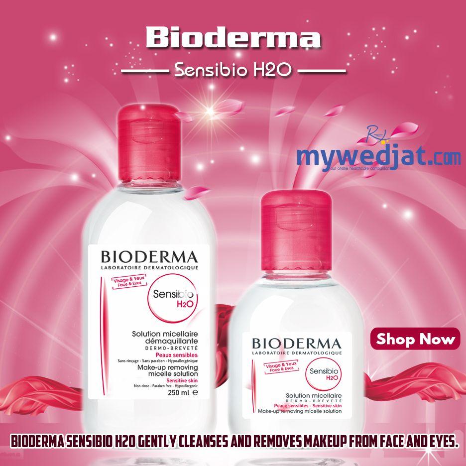 Bioderma Sensibio H2O 100ml MakeUp remover Bioderma