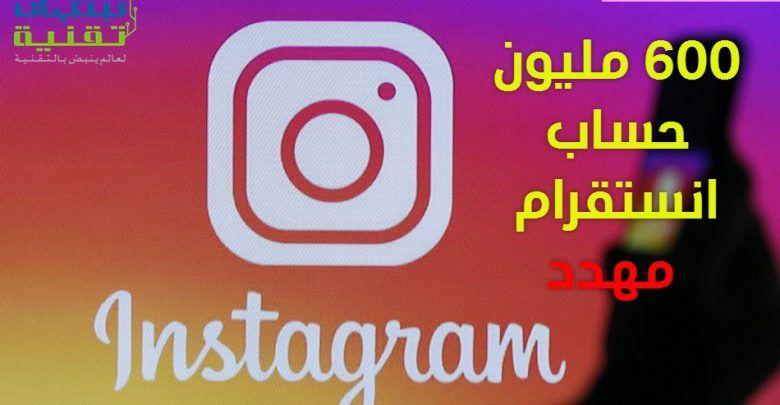 فضيحة فيسبوك جديدة تخزين الملايين من كلمات مرور حسابات انستقرام في ملفات نصية عادية Gaming Logos Instagram Logos