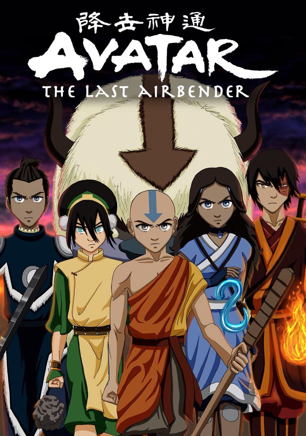 Sokka, Toph, Aang, Katara, and Zuko. Avatar airbender