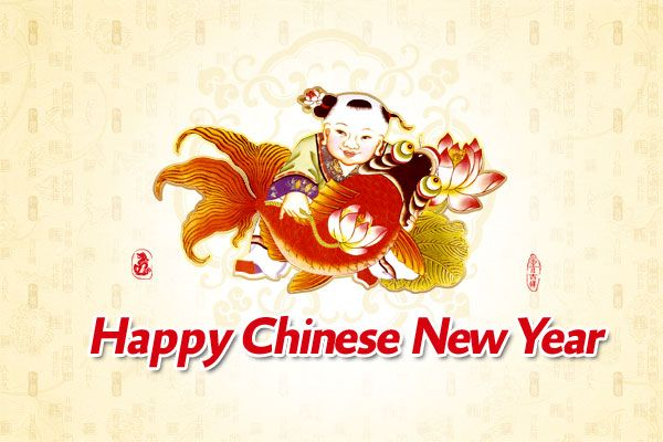 Chinese new year february pinterest happy chinese new year greeting 2018 search is best way to wish all guest who are coming at home to celebrate new year wishes with you and your family m4hsunfo
