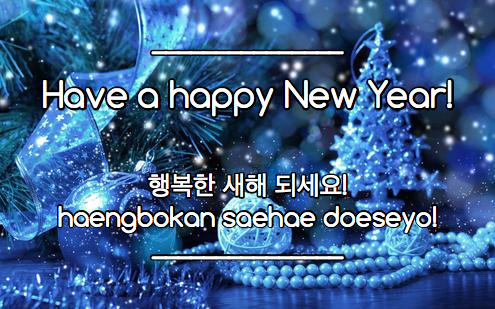 Koreanisch Frohe Weihnachten.Top 10 Korean Phrases For Holidays Christmas New Years
