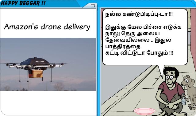 Future Drone !!!