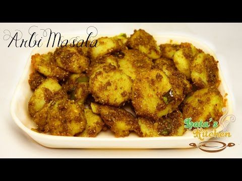Arbi masala recipe arbi ki sabzi indian vegetarian recipe in arbi masala recipe arbi ki sabzi indian vegetarian recipe in hindi with english forumfinder Choice Image