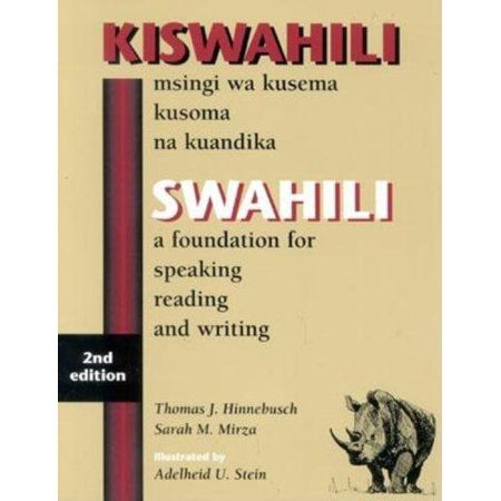Swahili : A Foundation for Speaking Reading and Writing (Edition 2) (Paperback)