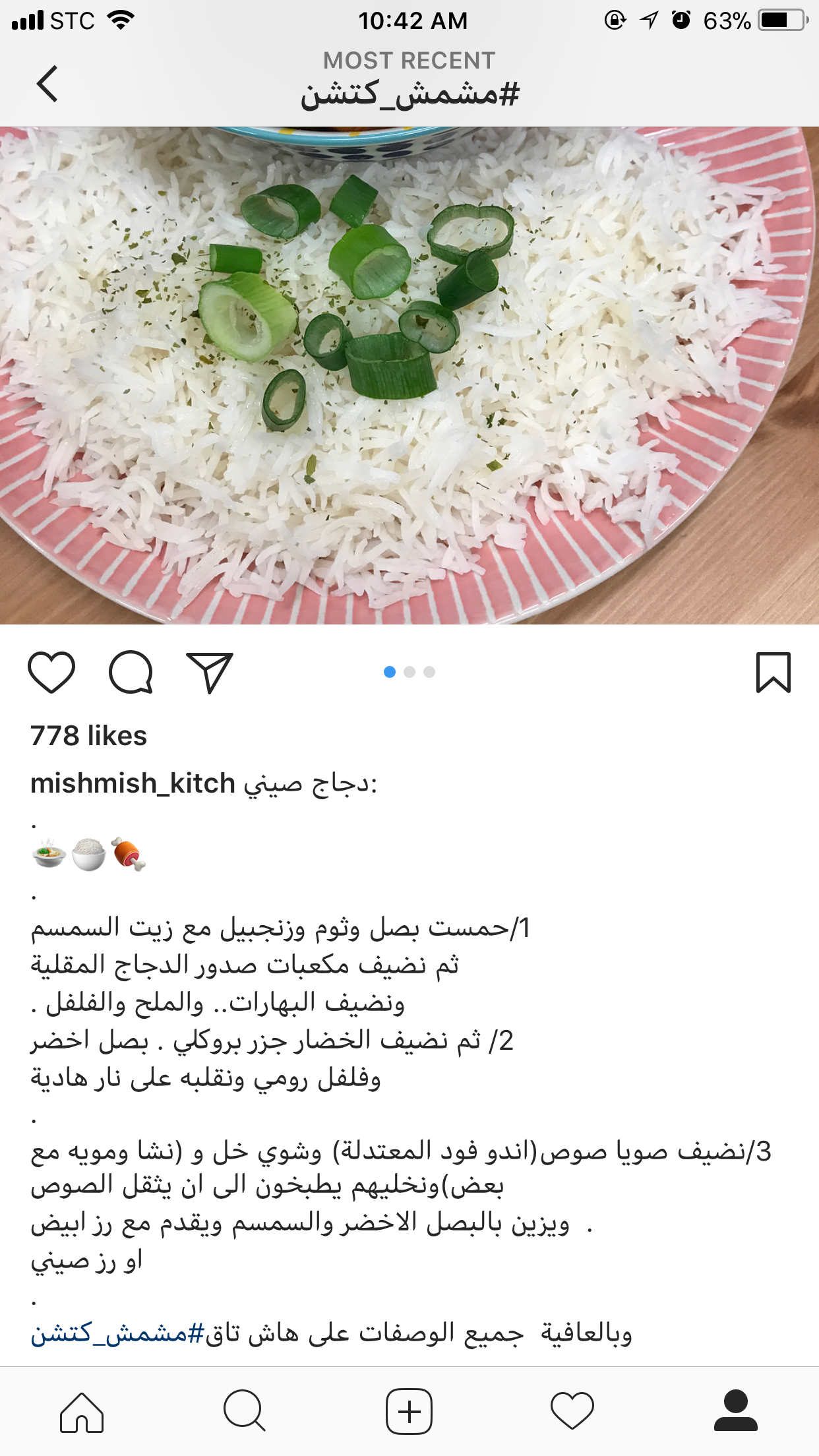 Pin By F A T On صواني Camembert Cheese Camembert Cheese