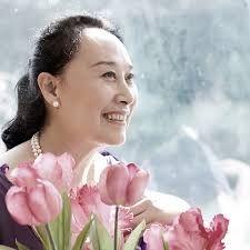 Aisin-Gioro Hengyi
