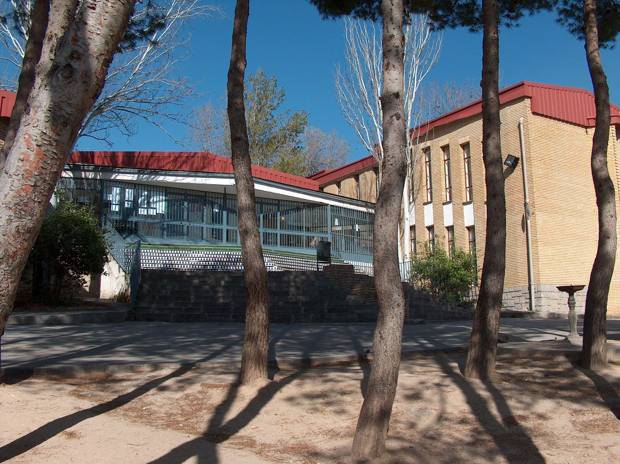 entrada principal al Instituto tal y como yo la recuerdo en mis tiempos de estudiante