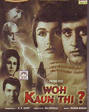 watch woh kaun thi movie online free