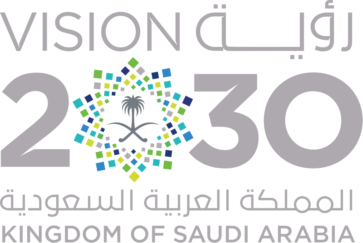 Saudi Vision 2030 Wikipedia Vision Art Visions Eid Greetings