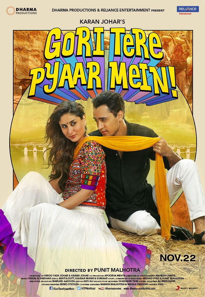 Gori Tere Pyaar Mein! Movie 5 Full Movie English Sub Download