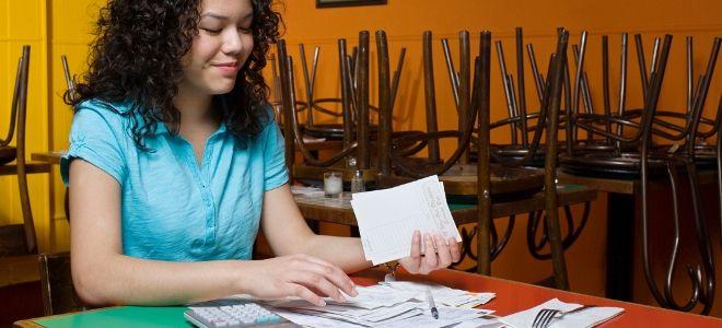 Ton salaire, ta commission et ton pourboire - Loans for ...