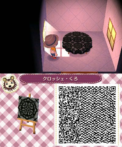 Black Lace Table Cloth Animal Crossing New Leaf Qr