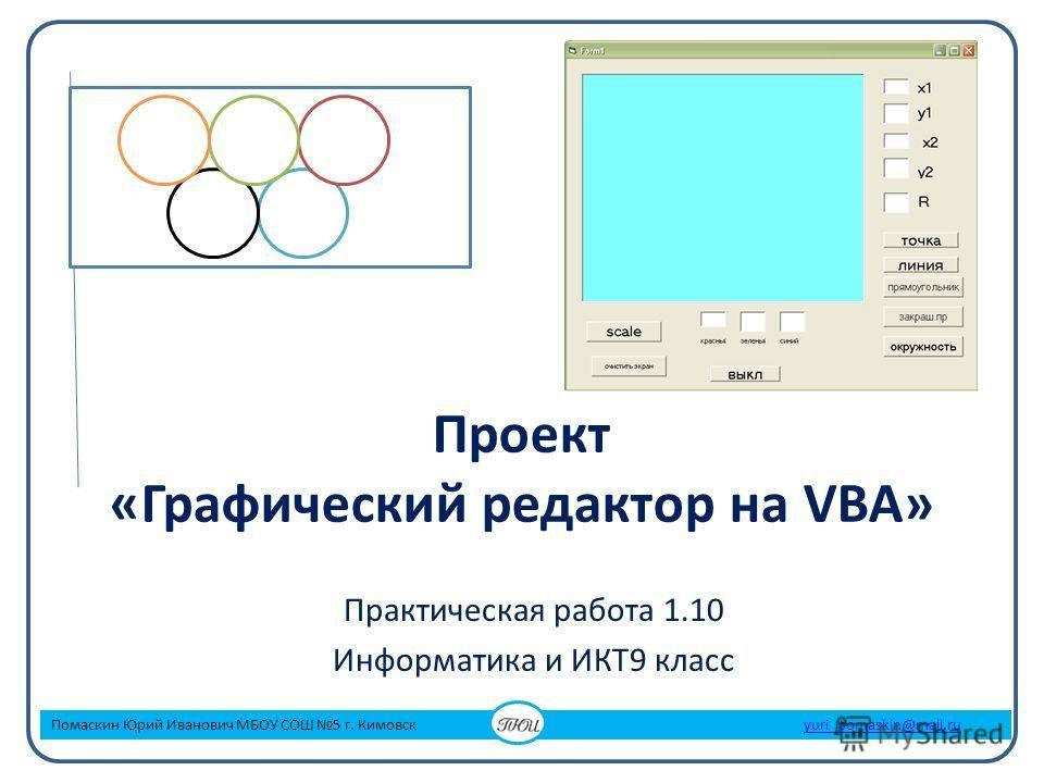 Глз по математике 5 класс meil.ru