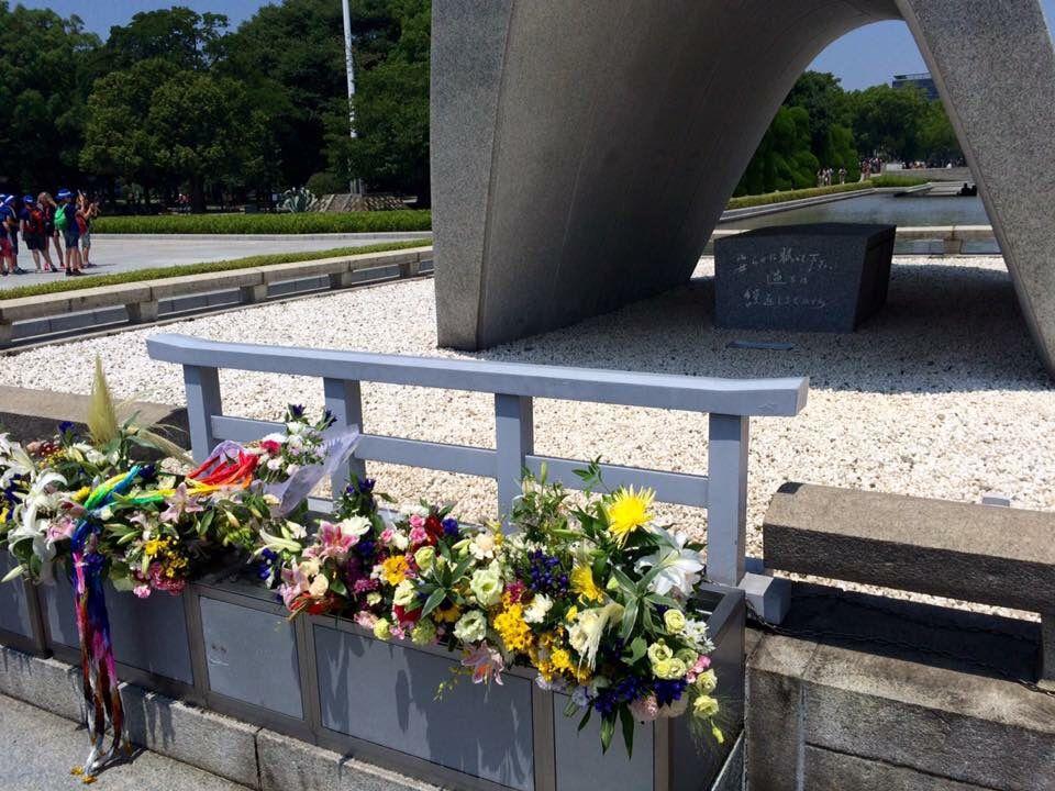 2015年7月 平和記念公園