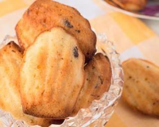HEALTYFOOD  Diet to lose weight  Recette de Madeleines au lait damande sans gluten