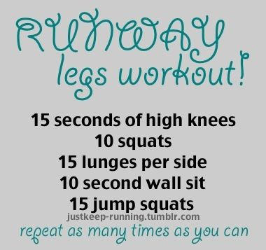 runway legs workout