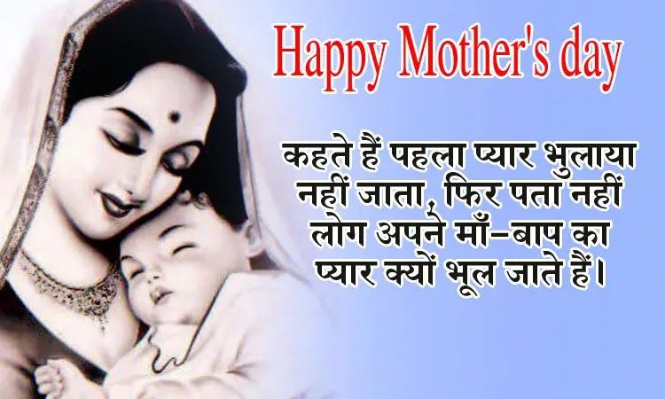 Mothers Day Images For Whatsapp Status Mothers Day Images Happy Mothers Day Happy Mothers Day Images