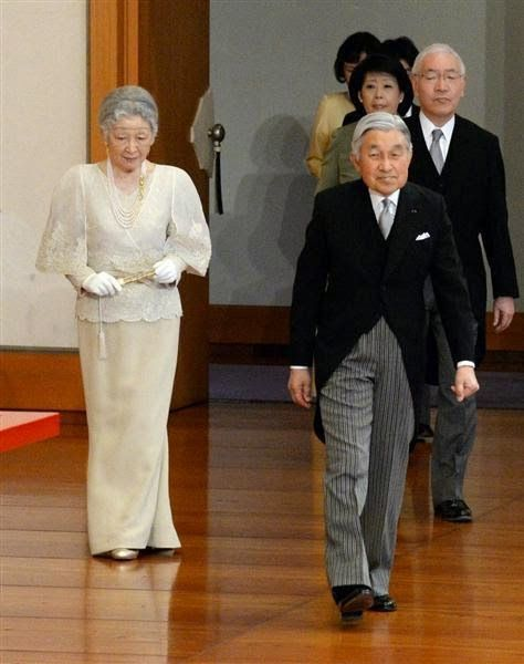 Empress Michiko and Emperor Akihito of Japan attends the ceremony bidding farewell of Princess Noriko at Imperial Palace.