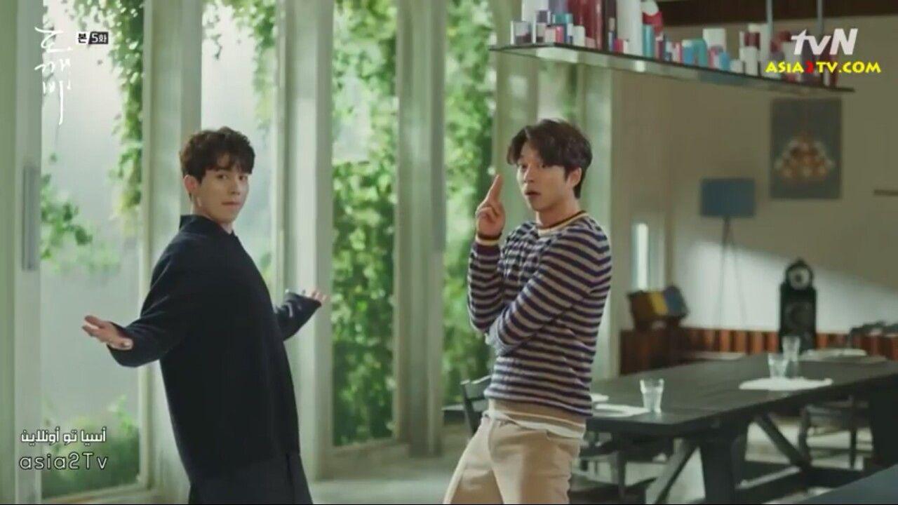 Goplin Goblin Kdrama Korean Drama Gong Yoo