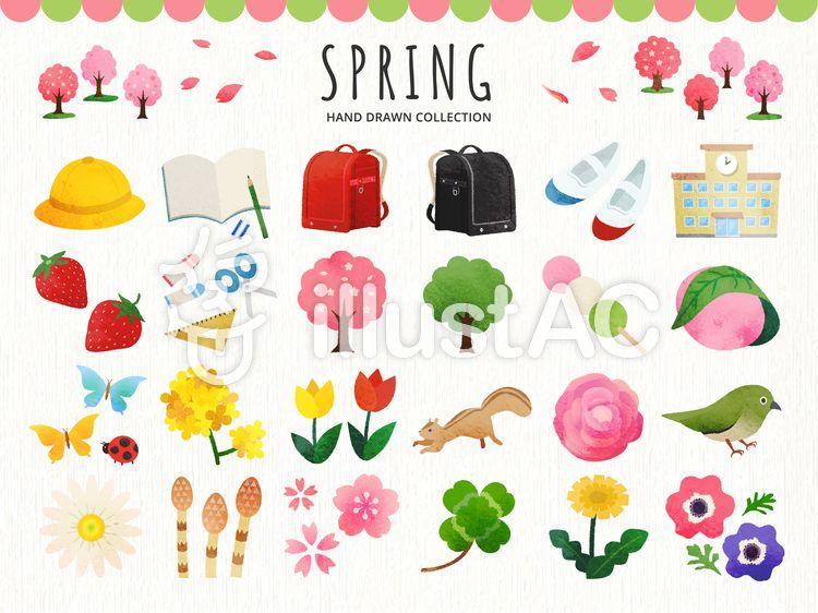 イラスト 春の 春 春景色