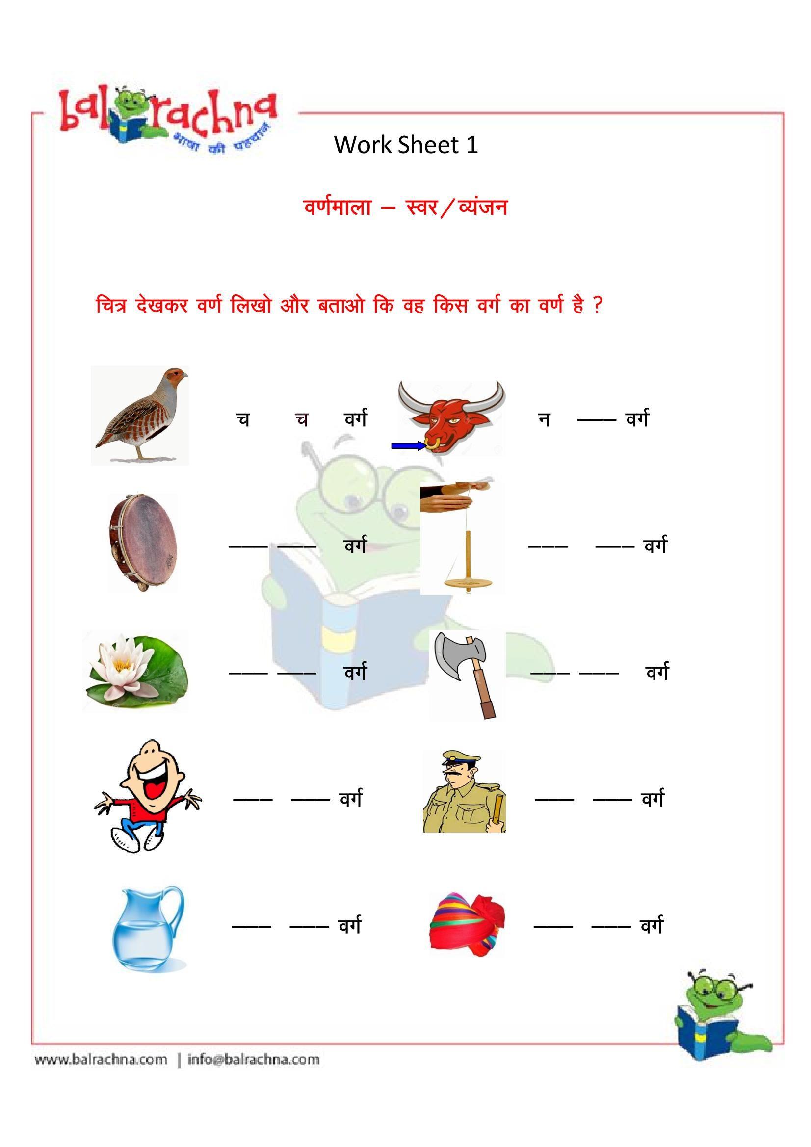 Pin By Jaya Krishna Reddy Vallapuredd On Telugu Hindi