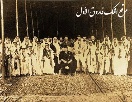 الملك فاروق وحوله ابناء الملك عبد العزيز ال سعود وامراء العائله المالكه السعوديه 1945 Old Egypt Egypt Photo