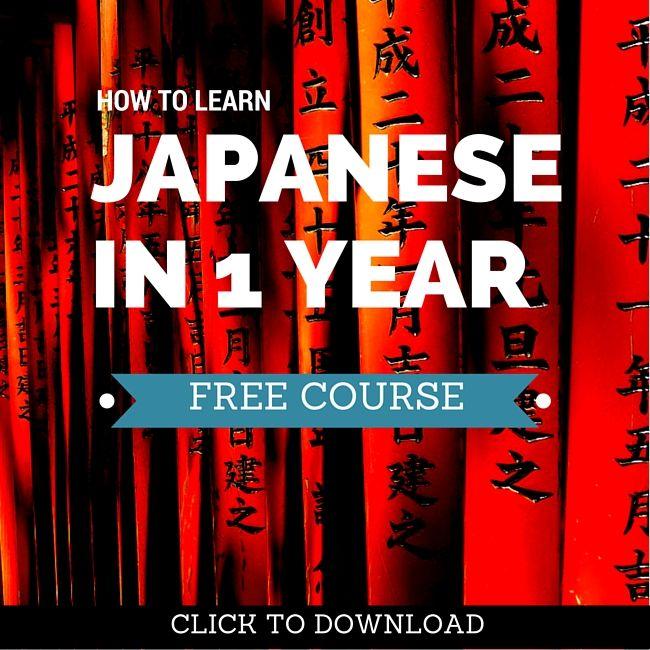 Joyo Kanji Poster Download