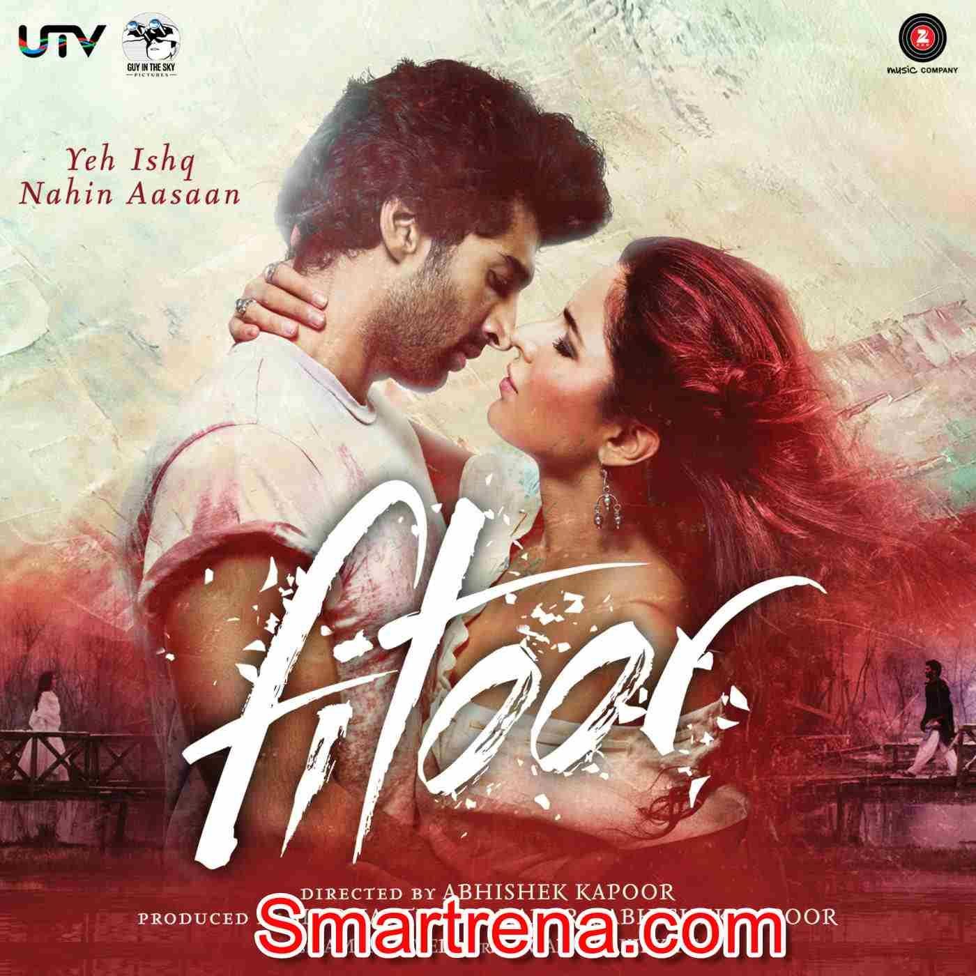 Dor 9th March 2017 Abc Radio Daar Download Hq Full Hindi Movies Bollywood Music Bollywood Songs
