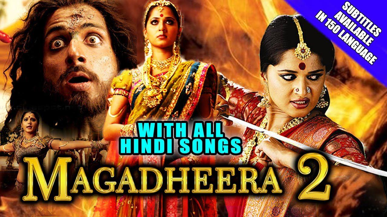Magadheera 2 2015 Full Hindi Dubbed Movie With Hindi Songs Anushka S