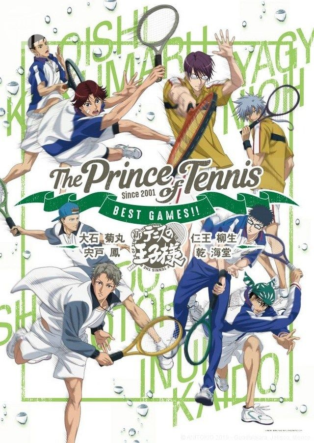 La segunda OVA de The Prince of Tennis BEST GAMES