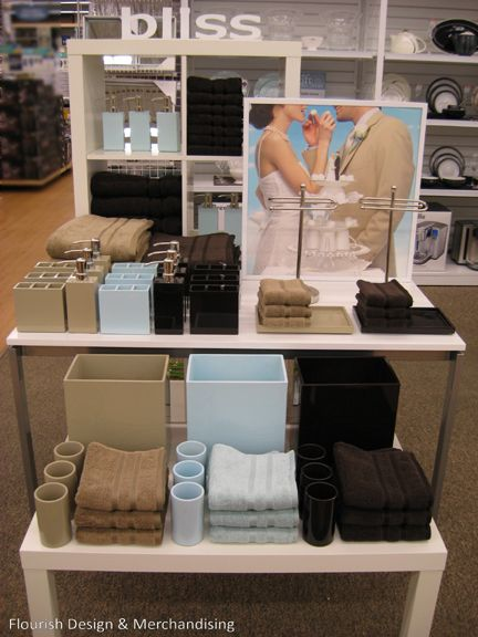 gift registry for bath accessories display table created by flourish design merchandising visual merchandising - Bathroom Accessories Display