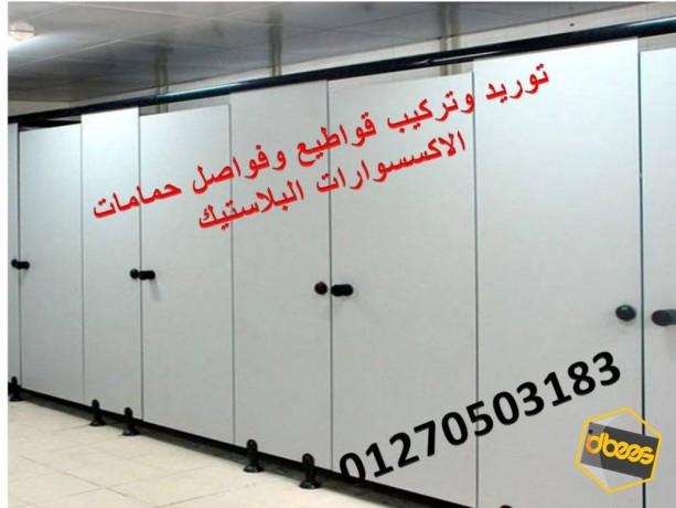 كوريان كومباكت Hpl القاهرة الجديدة Outdoor Decor Decor Home Decor