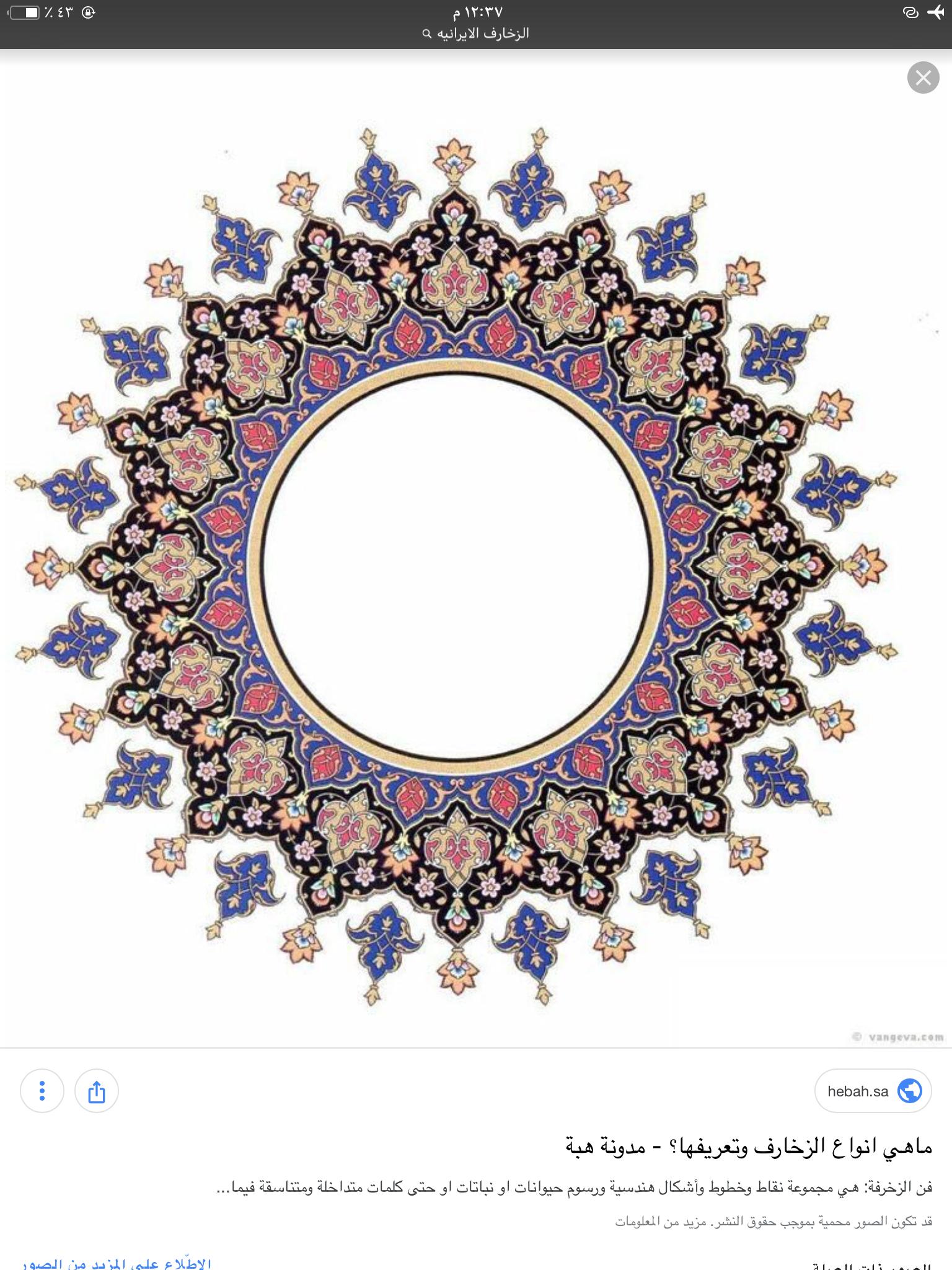 Pin Oleh Maram Di Gh Seni Kaligrafi Ornamen Seni Dinding Buatan Sendiri