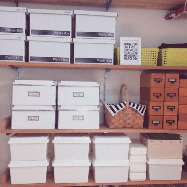 スチールラックの特性を活かして お部屋をお洒落に収納力アップ Folk 衣類収納ボックス 収納 アイデア 収納