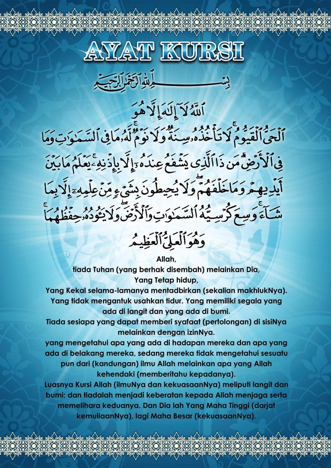 Arti Ayat Kursi : kursi, Kursi, Rahasia,, Khasiat,, Keutamaannya, Idheas, Islamic, Quotes, Quran,, Template, Word,, Ayatul