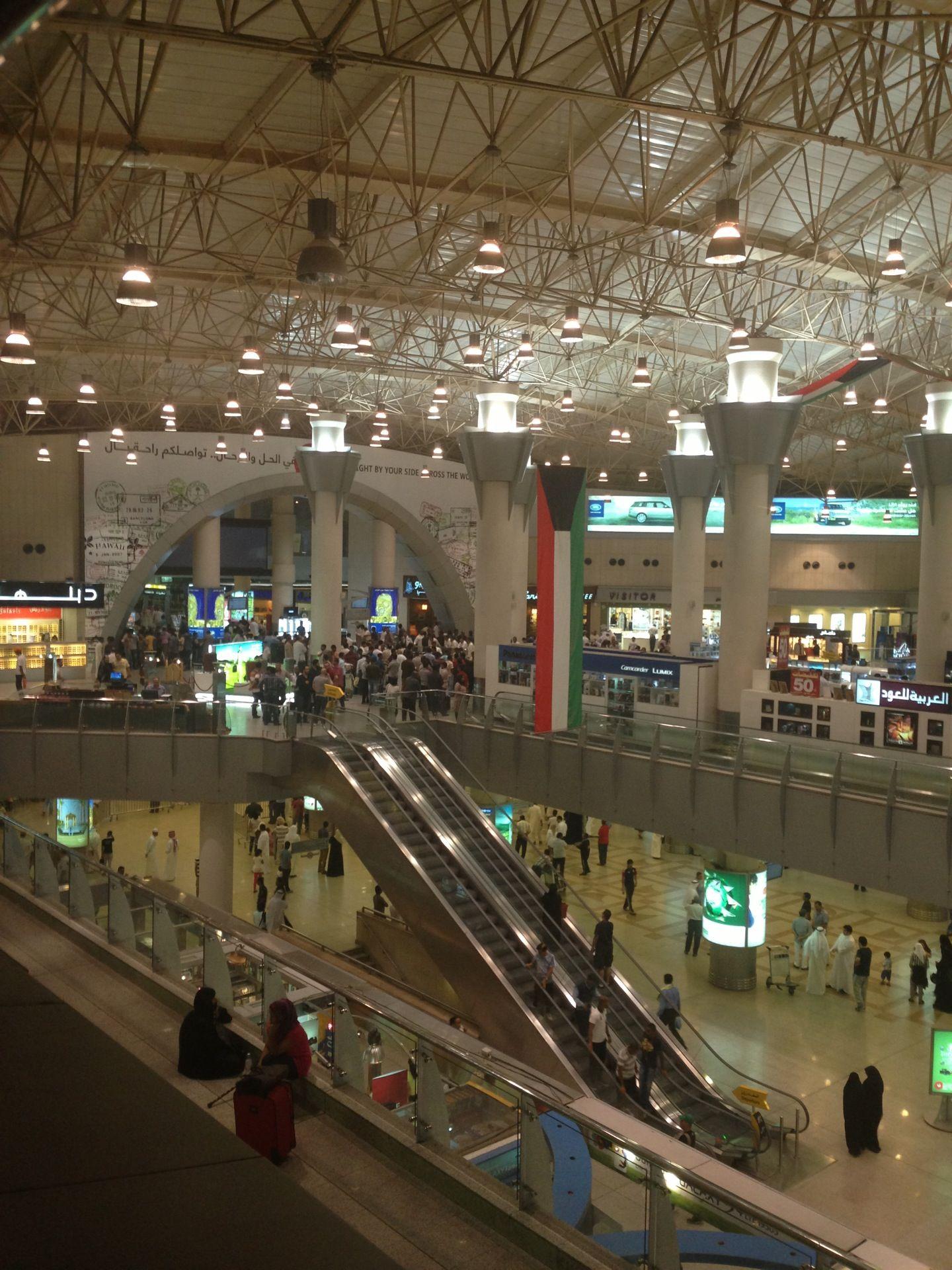 Kuwait International Airport Kwi مطار الكويت الدولي International Airport Airport Kuwait