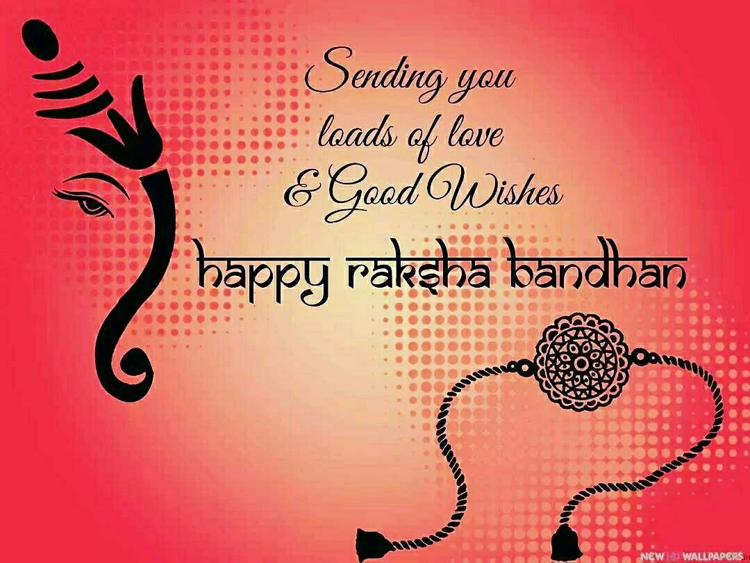 Wishing All The Best Siblings In The World A Very Happy