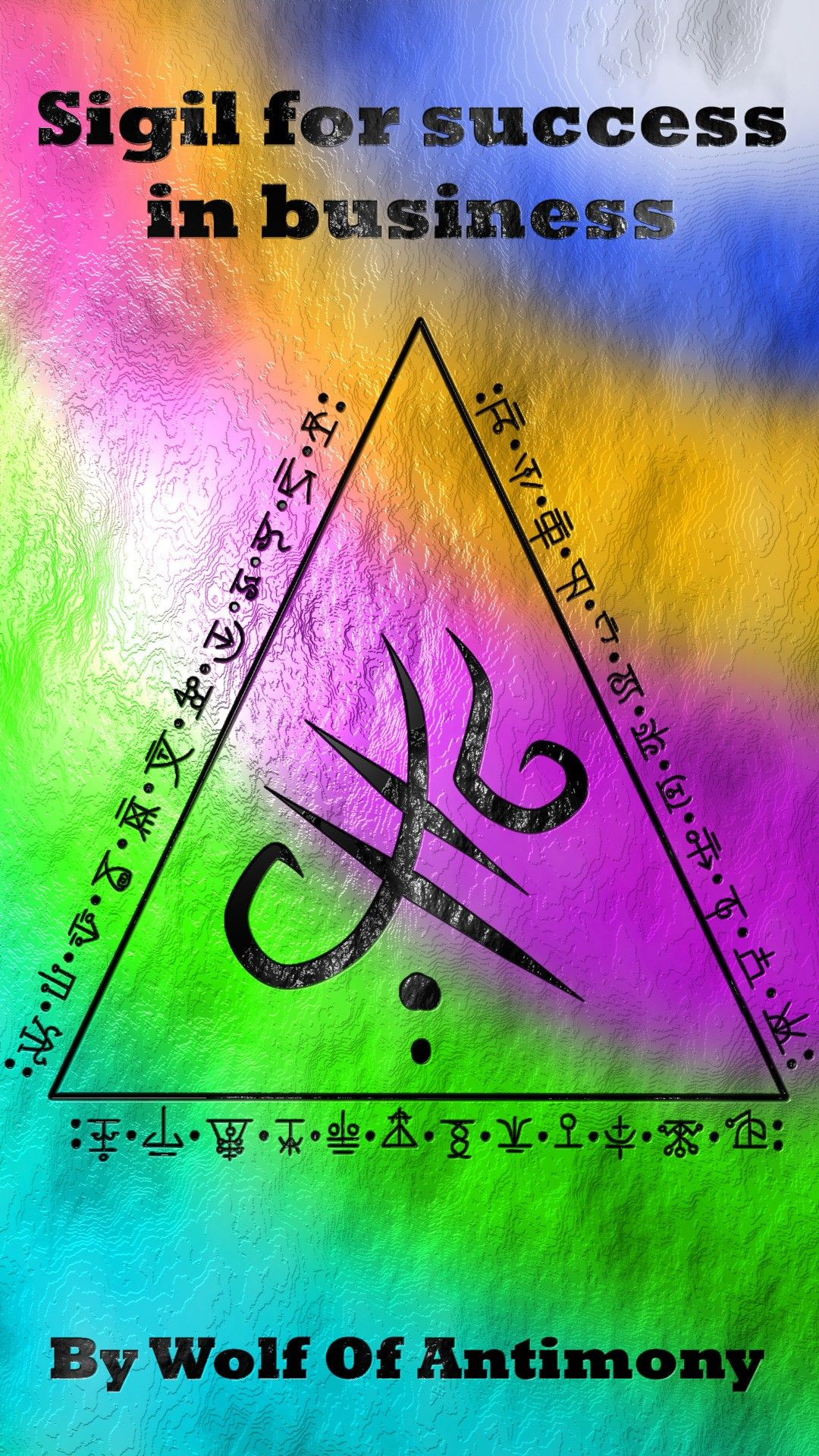 Sigil for success in business    Sigil   Sigil magic, Magic symbols