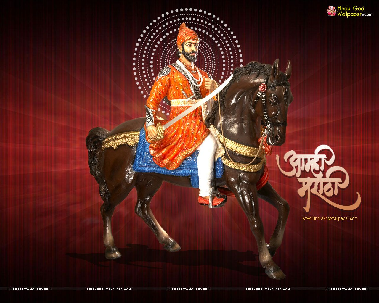 Hd wallpaper shivaji maharaj - Shivaji Raje Hd Wallpapers Free Download